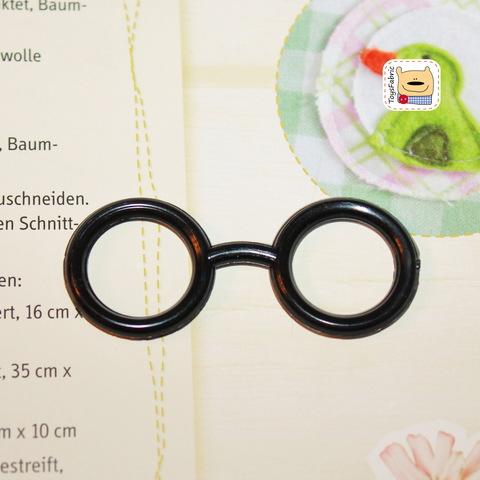 Очки чёрные (пластиковые) М110