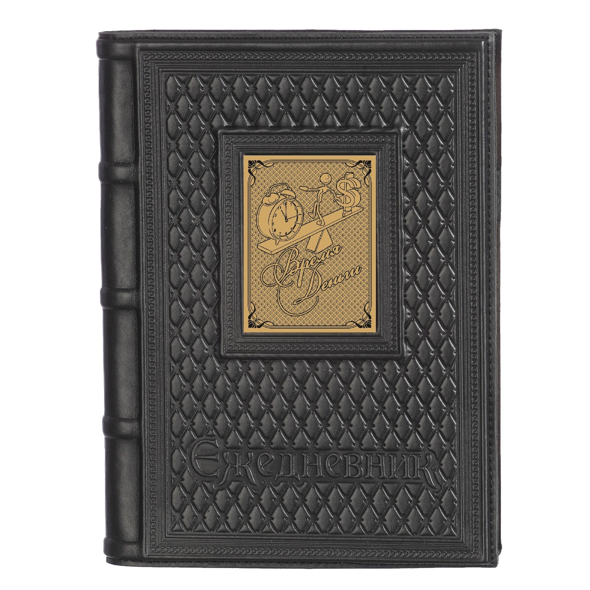 Ежедневник А5 «Время-деньги-2» с сублимированной накладкой от 5 340 руб