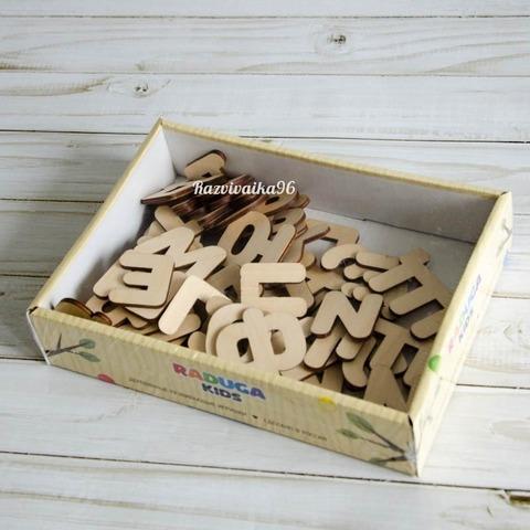 Деревянные буквы-раскраски