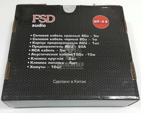 Комплект проводов FSD audio KIT 4.8