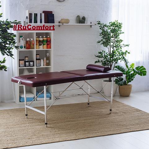Складной массажный стол RuComfort (180х60x75-95) COMFORT 180Р