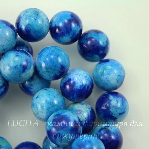 Бусина Жадеит (тониров), шарик, цвет - синий с голубым, 12 мм, нить