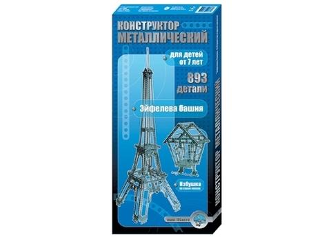 Конструктор металлический Эйфелева башня 893 дет
