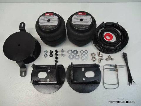 Задняя пневмоподвеска для Chevrolet Express/Starcraft & GMC Savanna 1500