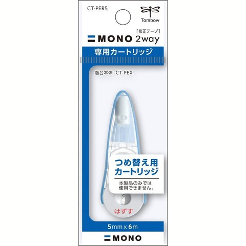Картридж для корректора Tombow Mono 2way