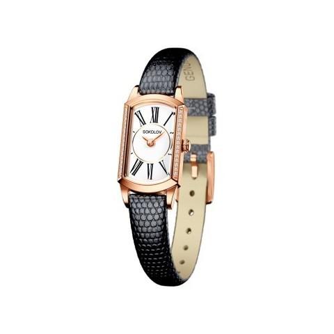 222.01.00.100.01.01.3 - Женские золотые часы с бриллиантами
