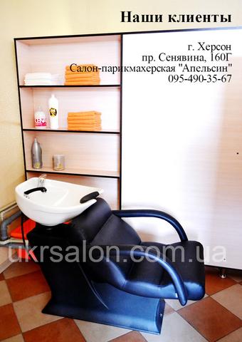 4 фото салона-парикмахерской