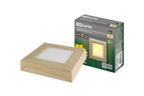 Светильник накладной светодиодный квадрат