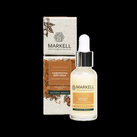 Markell Superfood Сыворотка для лица Ореховое питание 30мл