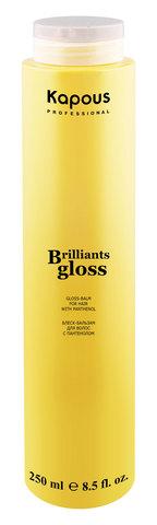 Блеск-бальзам для волос,Kapous Brilliants Gloss, 250 мл