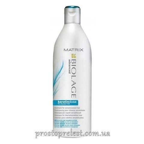 Matrix Biolage Keratindose Shampoo - Восстанавливающий шампунь для поврежденных волос