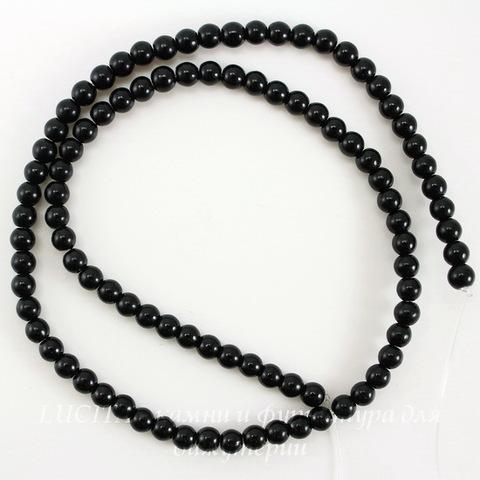 Бусина Агат (категория AB) (прессов), шарик, цвет - черный, 4 мм, нить