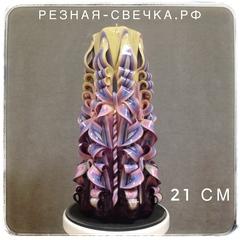 Резная свеча Шахерезада