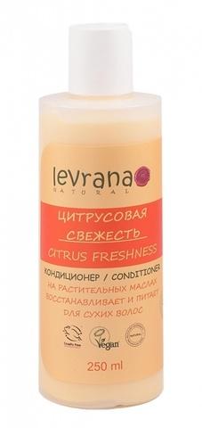 Levrana кондиционер для сухих волос «Цитрусовая свежесть» 250 мл