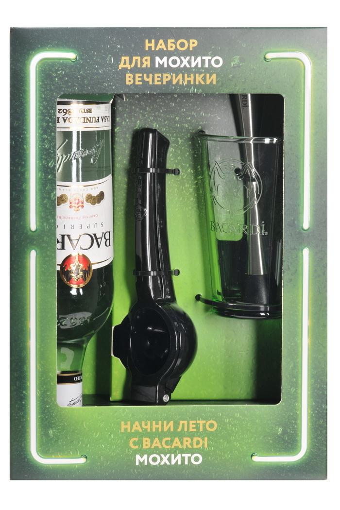 Ром Бакарди Супериор набор для мохито вечеринки (в п/у + мадлер + сквизер + 1стакан) 0,75л