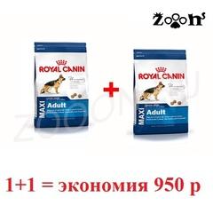 Royal Canin Maxi Adult для взрослых собак крупных пород, 15кг+15кг. Скидка  950 руб. после регистрации на сайте