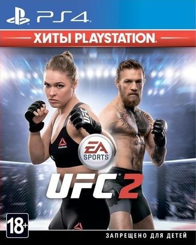 PS4 UFC 2 (Хиты PlayStation, английская версия)