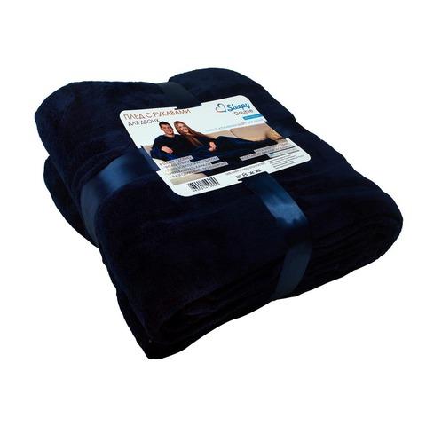 Плед с рукавами для двоих Sleepy Double, темно-синий