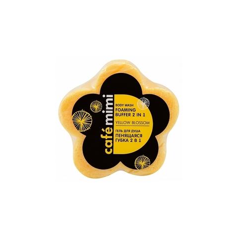Cafe mimi Гель для душа Пенящаяся губка 2в1 Yellow Blossom 60г