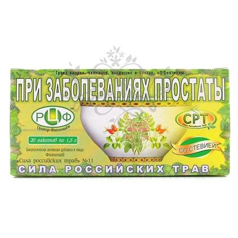 Фитосанитарная сила российских трав № 11