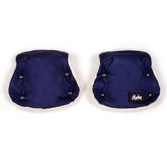 Markus. Раздельная меховая муфта Base Twin, синий