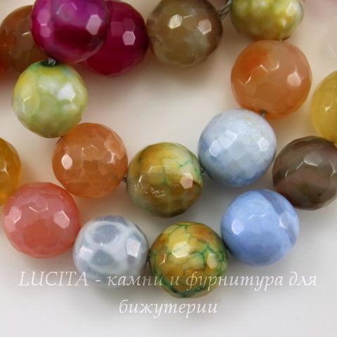 Бусина Агат (тониров), шарик с огранкой, цвет - микс, 10 мм, нить