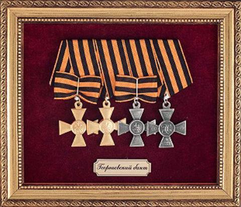 Орденский набор св. Георгия в раме (солдатский), копии