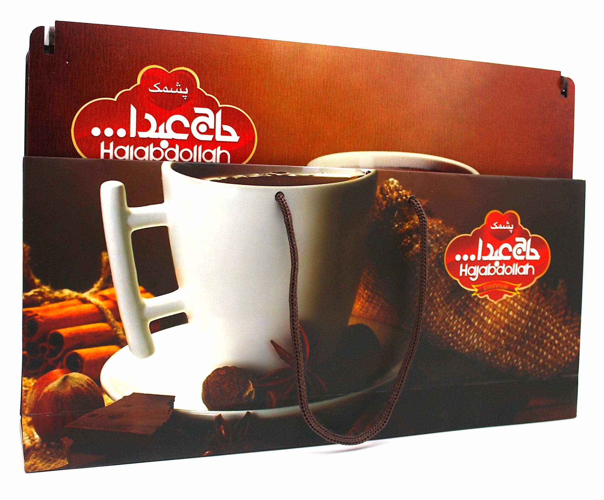 """Пишмание Ассорти пишмание в подарочной деревянной упаковке """"Чашка Кофе"""", Hajabdollah, 500 г import_files_a2_a2b1aca4f24f11e8a9a1484d7ecee297_9266c16cf95711e8a9a1484d7ecee297.jpg"""
