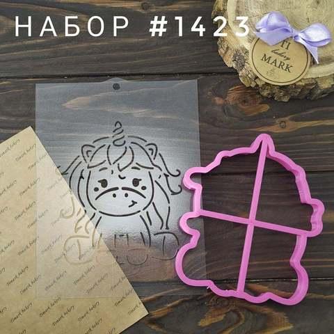Набор №1423 - Единорог