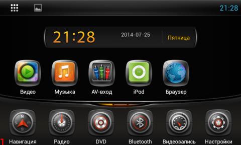 Штатное головное устройство для Renault Universal AVIS Electronics AVS070AN (#569) на Android