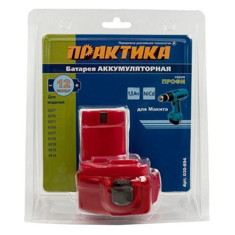 Аккумулятор ПРАКТИКА для MAKITA 12В, 1,5Ач, NiCd (030-894)