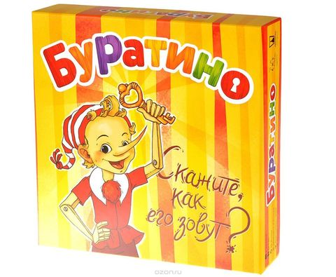 Oyun Buratino