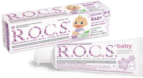 R.O.C.S. Зубная паста для малышей с самого рождения Аромат липы 45 г