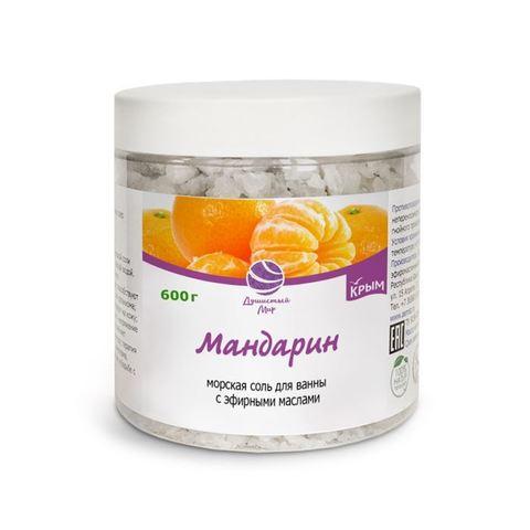 Соль «Мандарин»