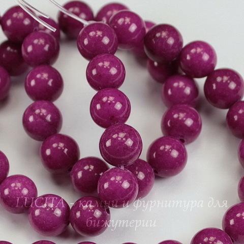 Бусина Жадеит (тониров), шарик, цвет - цикламен, 8 мм, нить