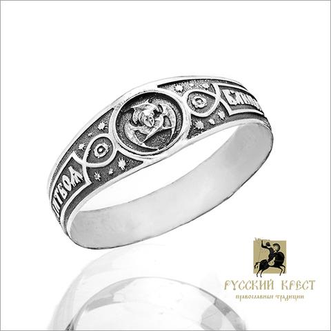 Кольцо охранное  Херувим.
