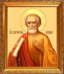 Иона святой пророк. Икона на холсте.