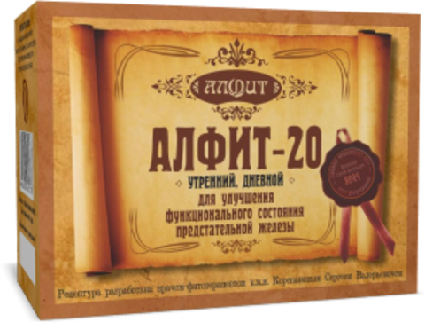 Фитосбор Алфит-20 Для профилактики простатита, 60 ф/п*2г