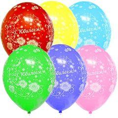 Воздушные шары С Юбилеем