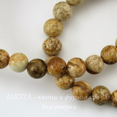 Бусина Яшма Пейзажная, шарик, 6 мм, нить