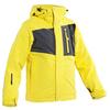 Детская горнолыжная куртка 8848 Altitude New Land 867913