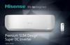 Кондиционер Hisense Premium SLIM Design Super DC Inverter AS-13UR4SVPSC5(W)