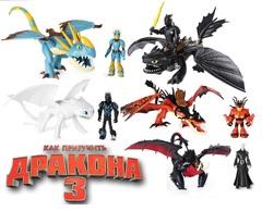 Как приручить дракона 3 игрушка дракон и всадник в ассортименте