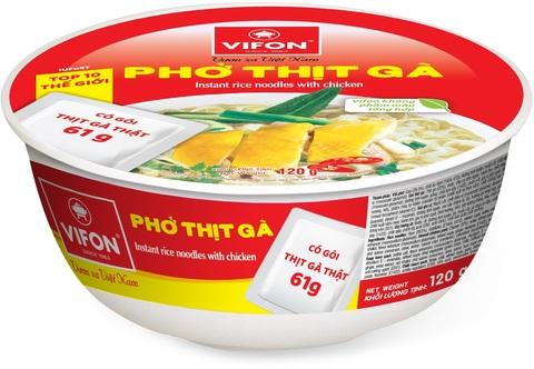 Вьетнамская лапша-суп Фо Га, Vifon, c курицей, в чашке, 120 гр.