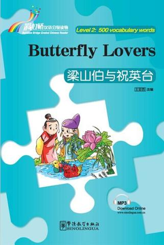 Rainbow Bridge Graded Chinese Reader:Butterfly Lovers