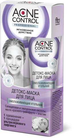 Фитокосметик Acne Control Professional Детокс-маска для лица омолаживающая 45мл