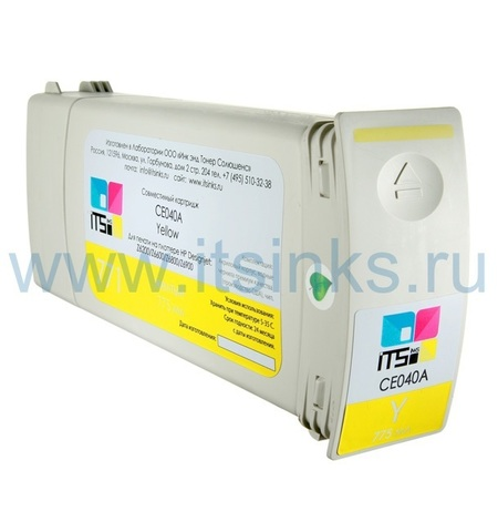 Картридж для HP 773 (C1Q40A) Yellow 775 мл