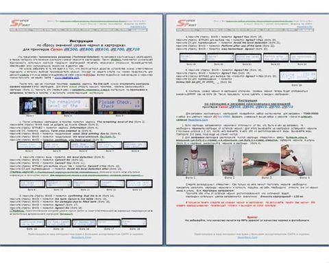 Набор TSKit-500 для модернизации оригинальных картриджей для Canon iPF500, iPF510, iPF600, iPF610, iPF700, iPF710 для возможности их перезаправки.