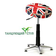 Танцующий офисный компьютерный стул высокий без спинки для высоких людей взрослый ортопедический стул
