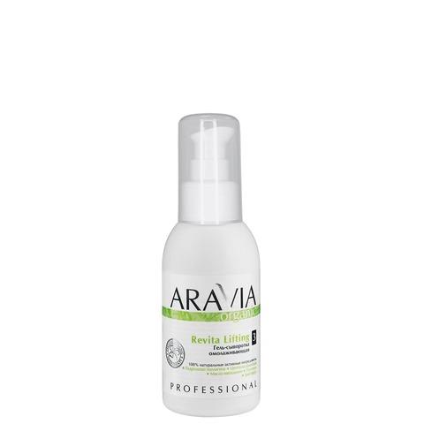 Гель-сыворотка омолаживающая Revita Lifting, ARAVIA Organic,100 мл.